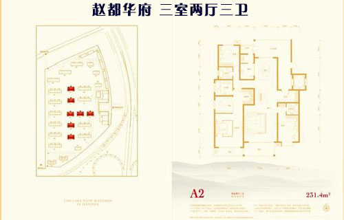 【推荐楼盘】:赵都华府 赵都华府是由隆基泰和集团旗下的邯郸市智华