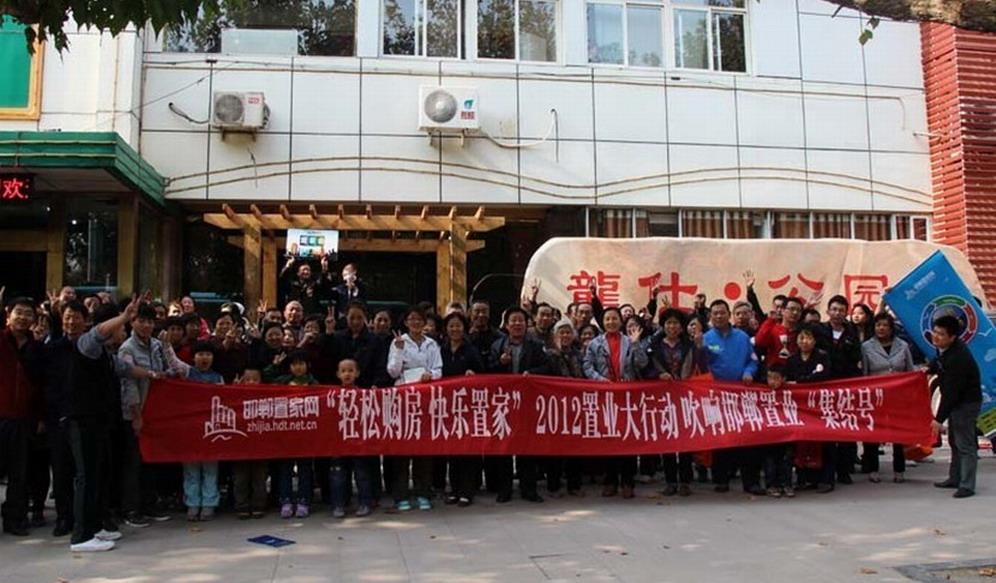 龙仕公园里(原亚太碧水绿湾),是滏阳新村的旧城改造项目,紧邻滏阳河